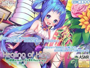 [RE282004] Healing of King ~Fairy's Lewd Ear Licking Massage~