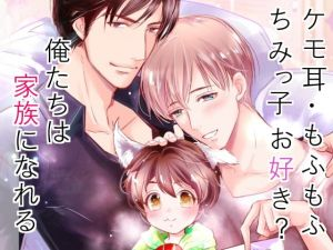 [RE285924] Let's Be a Family Full of Love
