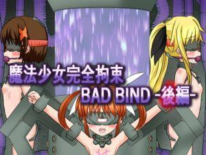 [RE286890] Magical Girl Physical Bondage ~BAD BIND Part 2~