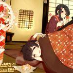 Michikusaya - Ine: Kotatsu & Oranges - Cream Ear Cleaning [English & Chinese Ver.]