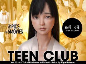 [RE288699] TEEN CLUB 001-02 Yuka Nishizawa in Aesthetic Salon by Kiga Natsuno