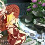 Michikusaya - Seri: Memories & Ghost Stories - Ear Cleaning [English & Chinese Ver.]