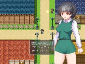 [RE289548] Shiori Fuwa and the Sexual Harassment Village