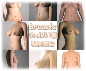 [RE289571] Breast Collection