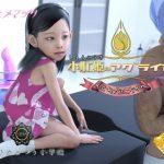 Little Anus Princess Agraya 1 [Light Mosaic Version]
