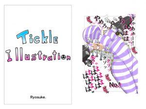 [RE291020] Tickle Illustration