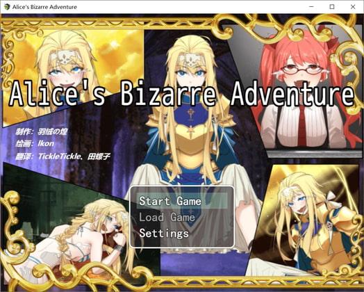 Alice's Bizarre Adventure-Tickling! By Geyu Studio
