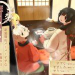 Michikusaya - Suzuna: Barber Suzuna Grand Reopening & Nabe Party [English & Chinese Ver.]