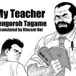 [RE291716] My Teacher (English Translated Edition)