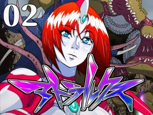[RE291788] Super Bright Warrioress – Ultra Lux 02