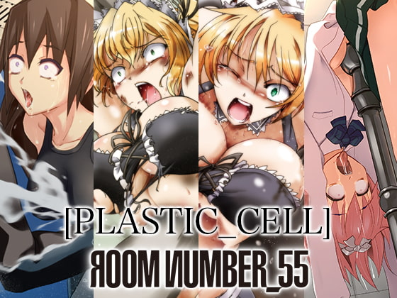 PLASTIC_CELL By Room NumbeR_55