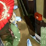 Michikusaya - Suzushiro: Rainy Day Ear Cleaning & Massage [English & Chinese Ver.]