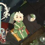 Michikusaya - Suzushiro: Nail Clipping and Waiting Out the Rain [English & Chinese Ver.]