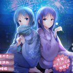 [RE288075] [Ear Cleaning, Licking] Healing Space with Twins – Summer Fireworks [Binaural]