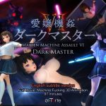 [RE289754] Maiden Machine Assault VI Dark Master -Climax Training- Extreme Motion! PremiumX [ENG]
