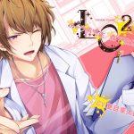 Lovers Clinic 2: Playboy Doctor Chatarou Morishita