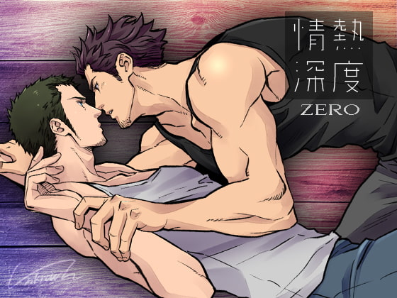 The Depth of Passion ZERO By UNKNOWN