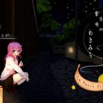 "Tokyo Healing Place - Sakura 1 ""Le Petit Prince"""