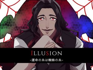 [RE292241] Illusion ~The Threads of Fate Are a Spider's Web~