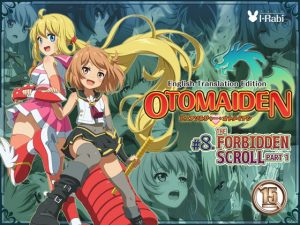 [RE292302] Pure Soldier OTOMAIDEN #8. The Forbidden Scroll Part 1 (English Edition)