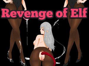 [RE292340] Revenge of the Elf
