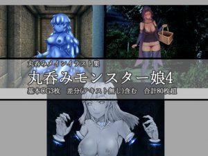 [RE293230] Voring Monster Girls 4