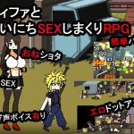 An RPG About Fucking Tifa Every Day