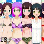 6 Girl Catalog 4