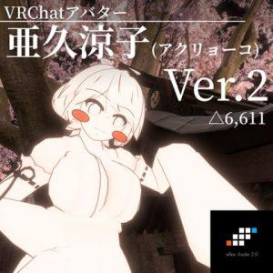 [RE293524] Ryoko Aku – Original 3D Model for VRChat