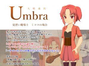 [RE294908] Man-Eating Labyrinth Umbra – Apprentice Mage Mikoko