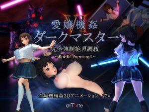 [RE297315] Maiden Machine Assault VI Dark Master -Climax Training- Extreme Motion! PremiumX [CN]