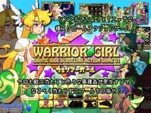 [RE253103] WARRIOR GIRL