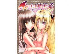 [RE297714] A LOVE-ru ~ Flatchest Lesbians ~