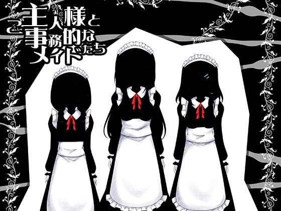 Master and Businesslike Maids By Ketchup AjiNo Mayonnaise