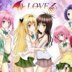 A LOVE-ru Ecchi Anthology