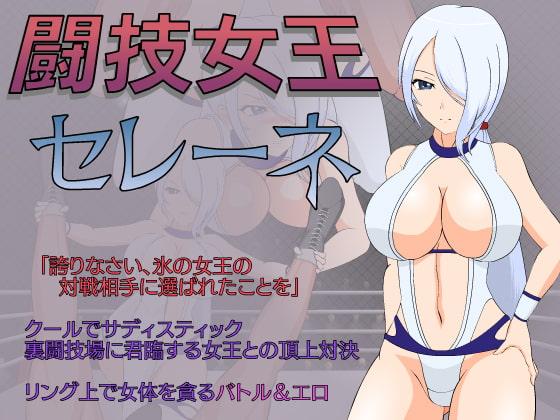 Martial Arts Queen Serene By JSK Studio