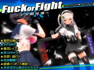 [RE302401] Fuck or Fight ~Girls Arena~