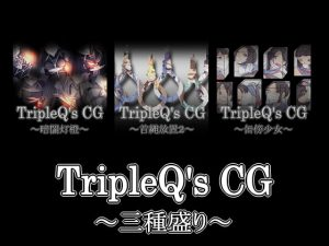 [RE302752] TripleQ'sCG_ThreeKinds2020