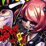 Ryona Audio - The Legendary Sandbag-chan! 2 - DL Version