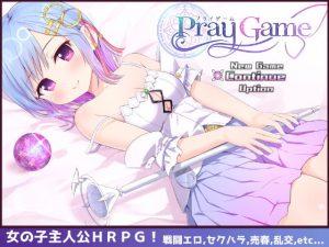 [RE266116] Pray Game