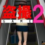 [RE299113] PEEPING GAME2