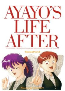 [RE299382] AYAYO'S LIFE AFTER