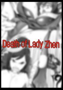 [RE302655] Death of Lady Zhen