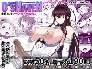 [RE305185] C's HAVEN