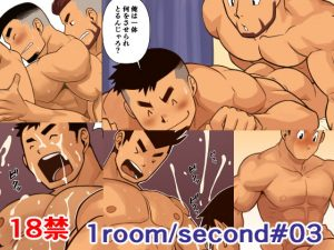 [RE306128] 1roomsecond #03