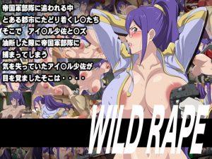 [RE306631] WILD RAPE