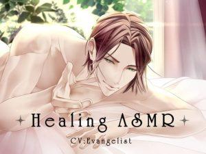 [RE294103] Healing ASMR  ~Ultimate Ear Tease + Adoring Boyfriend's Voice~