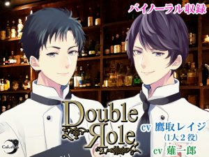 [RE300989] Two Boyfriends ~Parallel Story~ Cheating and Being Cheated On
