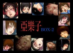 [RE309257] Arachne-Box2