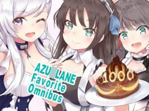 [RE309515] AZURLANE Favorite Omnibus